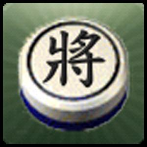 中国象棋-暗棋