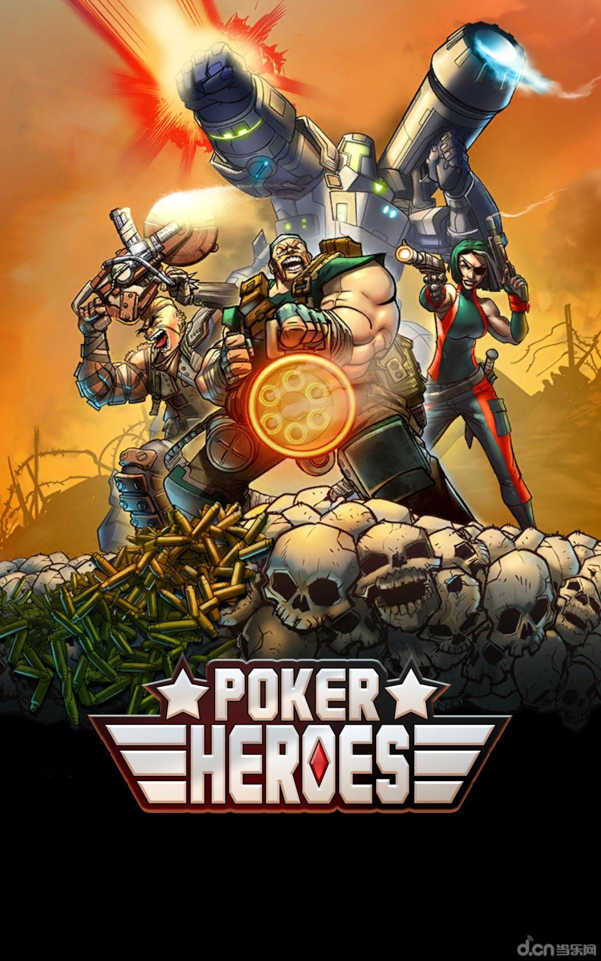 《纸牌英雄 Poker Heroes》是一款未来世界题材的科幻类型RPG策略卡牌战斗游戏。面对外星生物的强势入侵,人类最终溃败。为了重建新的世界秩序,为了人类的崛起,你必须带领自己的士兵进攻敌人,运用一切手段获得最终的胜利。 游戏特色: 1、基于RPG元素制作的策略卡牌游戏,创新耐玩。 2、超过800个英雄人物供你收集,并且具有进化功能。 3、超过100个剧情任务和日常的许多事件。 4、激情的PVP对战,获得丰富的奖励和深沉的荣荣耀。