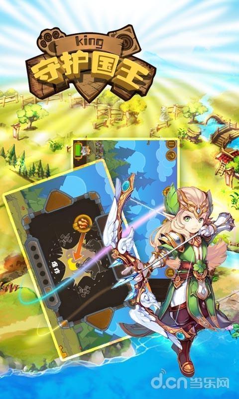 超级国王游戏3