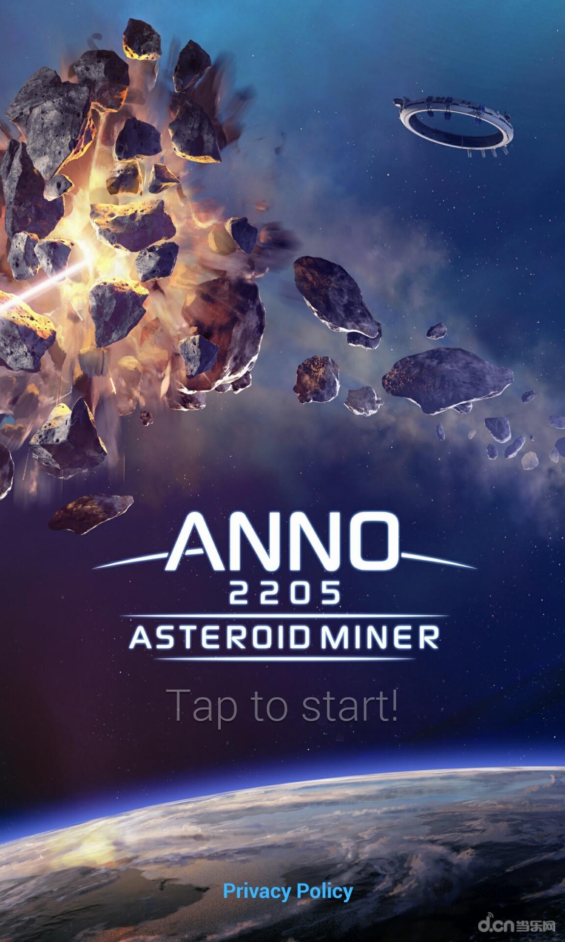 纪元2205:小行星矿工