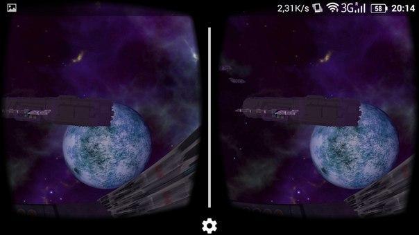 太空过山车VR(含数据包)图3