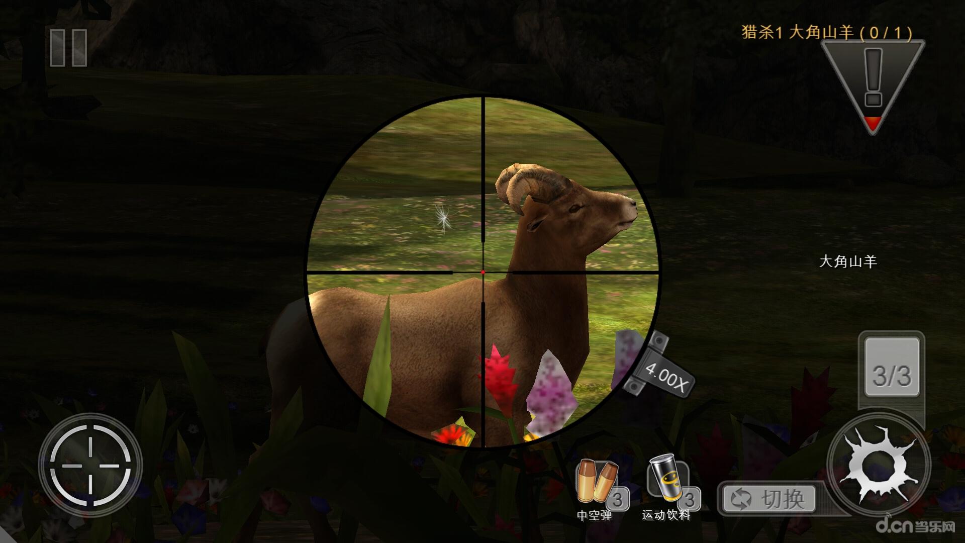 射击游戏标志射击素材