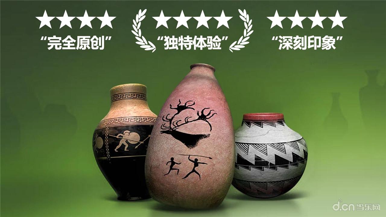 陶艺图案简单可爱图片