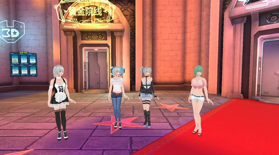 极乐王国VR图4
