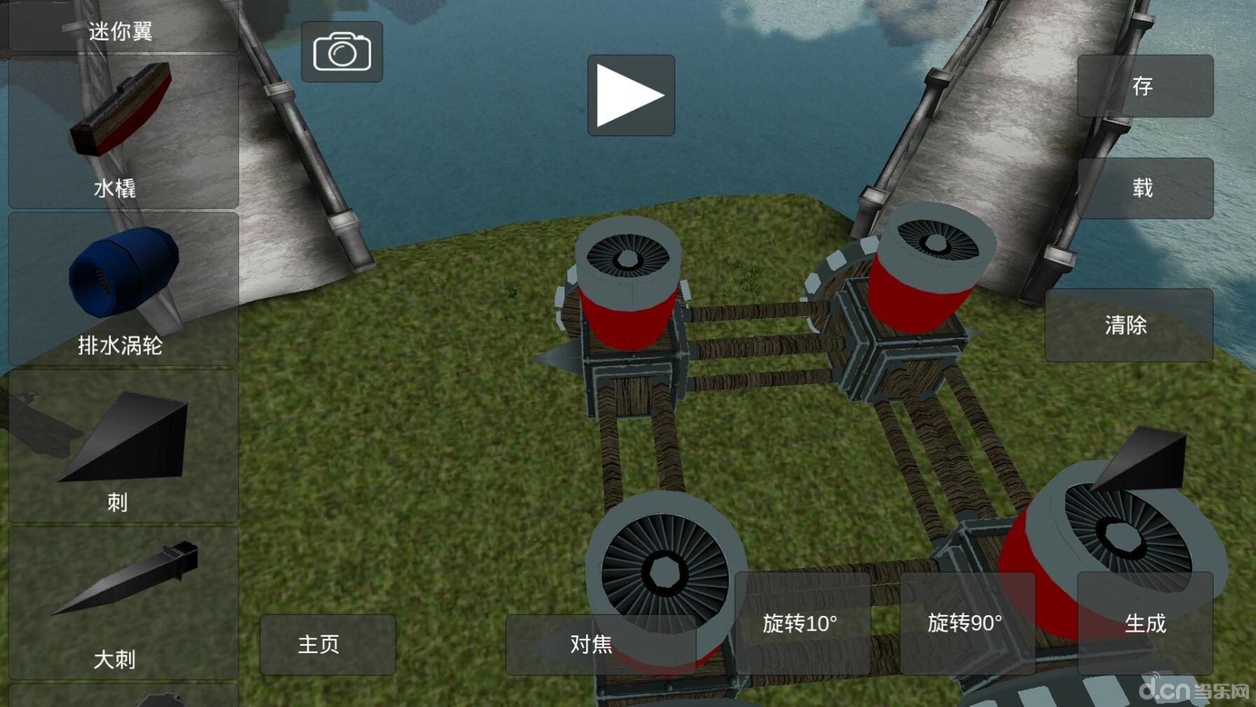 建造飞机的游戏下载