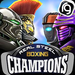 铁甲钢拳冠军赛(含数据包)