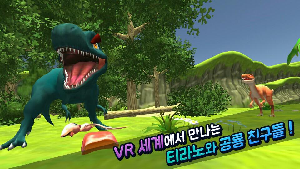 暴龙之歌VR图2
