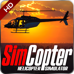 模拟直升机(含数据包)