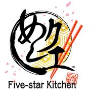 美食城镇:五星级厨房